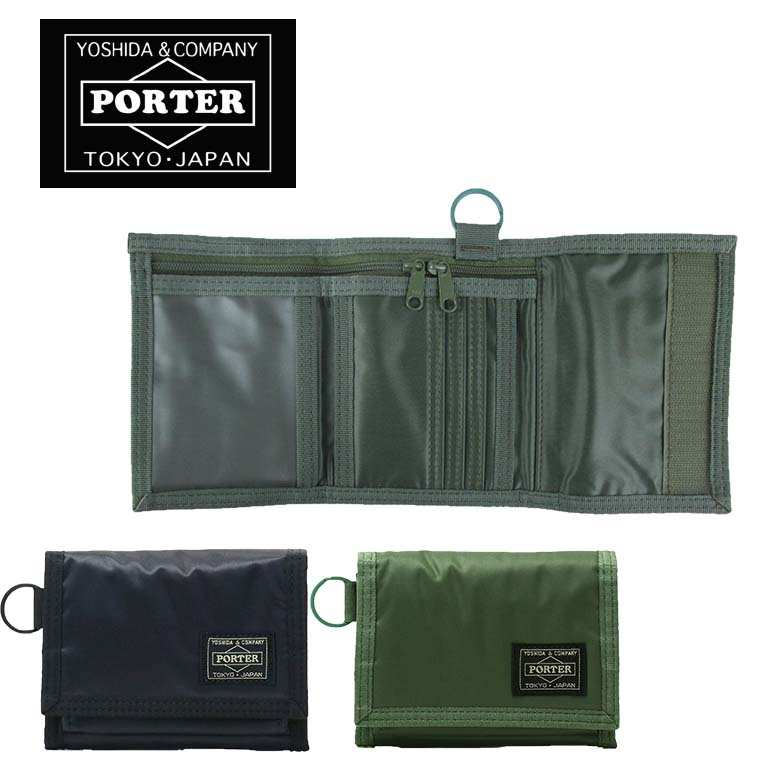 PORTER(ポーター) CAPSULE(カプセル) 三つ折り財布 555-06439