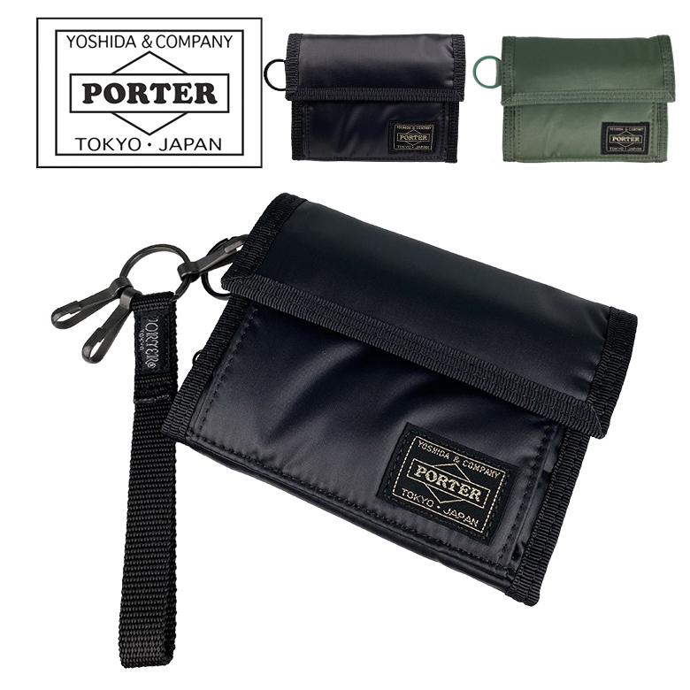 PORTER(ポーター) CAPSULE(カプセル) 三つ折り財布 555-06440