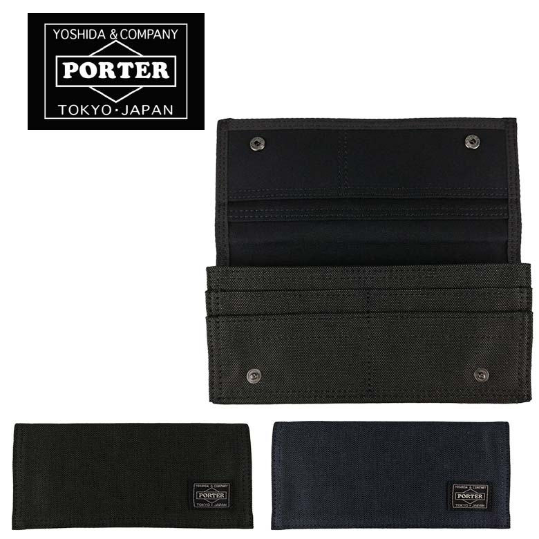PORTER(ポーター) SMOKY(スモーキー) 長財布(二つ折り) 592-06371