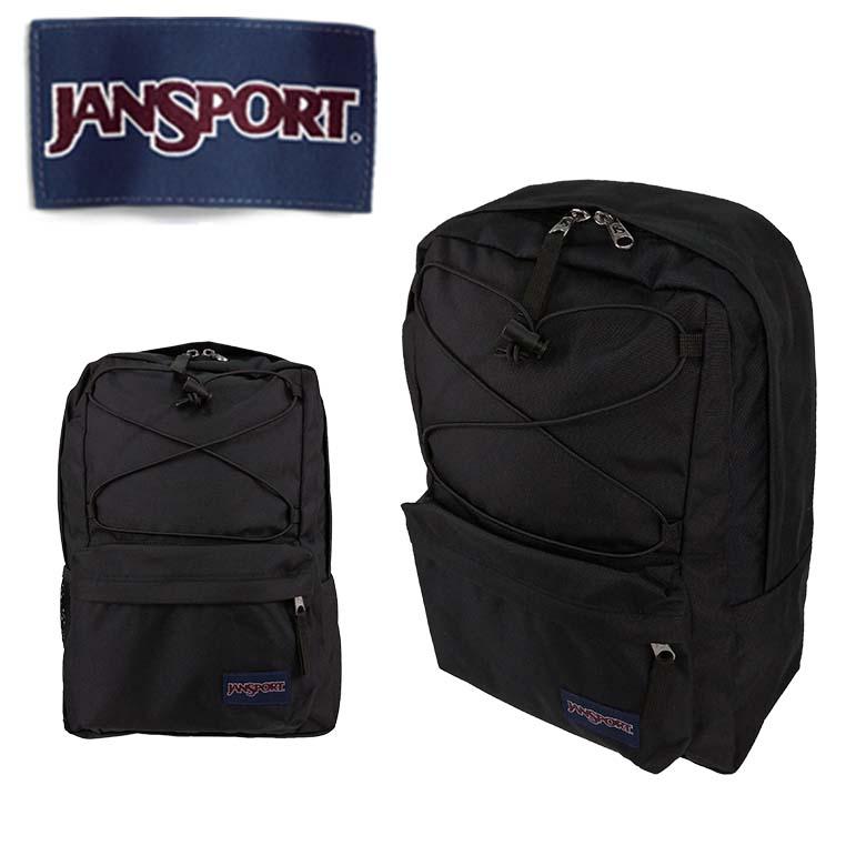 【送料無料】 【ラッピング無料】 JANSPORT(ジャンスポーツ) FLEX PACK(フレックスパック) リュック デイパック A4NVB-008
