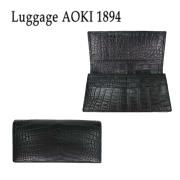 Luggage AOKI 1894(ラゲージ アオキ 1894) Matt Crocodile(マット クロコダイル) 長財布(二つ折りタイプ) 2482