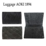 Luggage AOKI 1894(ラゲージ アオキ 1894) African Elephant(アフリカン エレファント) 名刺入れ カードケース 2495
