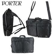 PORTER(ポーター) TANKER(タンカー) 3Wya ビジネスバッグ ショルダーバッグ ブリーフケース リュック 622-69308
