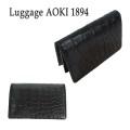 Luggage AOKI 1894(ラゲージ アオキ 1894) Matt Crocodile(マット クロコダイル) 名刺入れ カードケース 2480