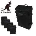 KANGOL(カンゴール) HURRY UP!(ハリーアップ) リュック デイパック 250-1532