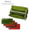 【送料無料】 【ラッピング無料】 ZONALe(ゾナール) RENZINA(レンジナ) 長財布(L字ファスナータイプ) 31086