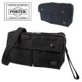 PORTER(ポーター) SMOKY(スモーキー) 2Way ショルダーバッグ ポーチ 592-06369