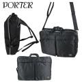 PORTER(ポーター) TANKER(タンカー) 3Way ビジネスバッグ ショルダーバッグ ブリーフケース リュック 622-69308