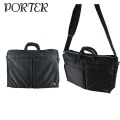 PORTER(ポーター) TANKER(タンカー) 2Way ビジネスバッグ ショルダーバッグ ブリーフケース 622-69311