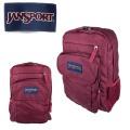 【送料無料】 【ラッピング無料】 JANSPORT(ジャンスポーツ) UNION PACK(ユニオンパック) リュック デイパック A4NVC-04S