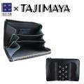 たじま屋オリジナル 知花花織 コインケース 小銭入れ TA-004-NV
