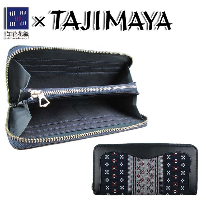 たじま屋オリジナル 知花花織 長財布(ラウンドファスナータイプ)TA-001-NV