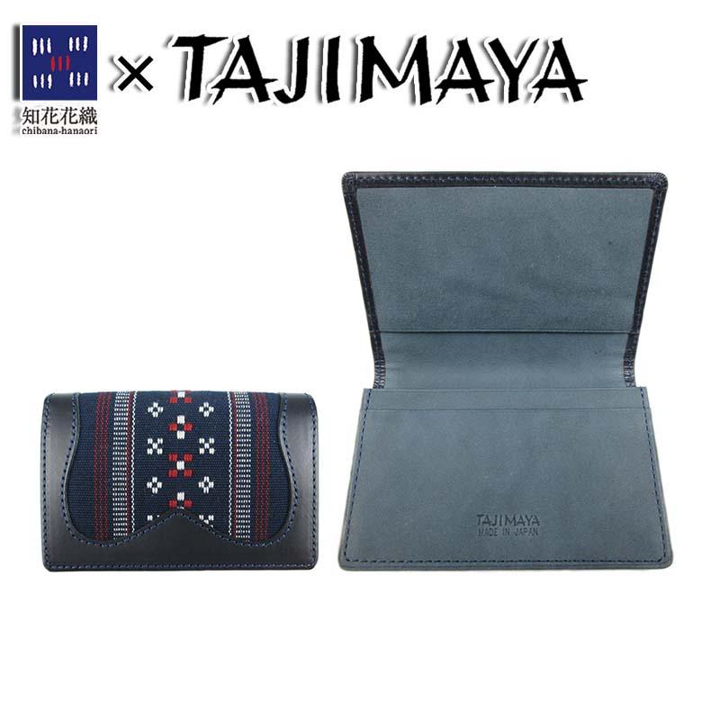 たじま屋オリジナル 知花花織 カードケース 名刺入れ TA-005-NV