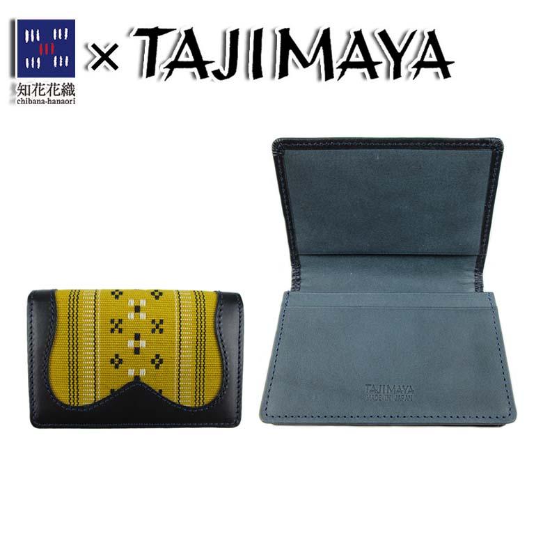 たじま屋オリジナル 知花花織 カードケース 名刺入れ TA-005-YE