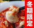 冬季限定★生牡蠣キムチ漬 200g