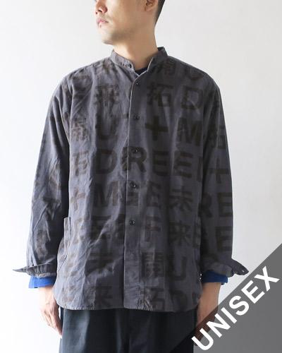 BRU NA BOINNEのシャツのサムネイル画像