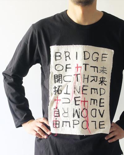 BRU NA BOINNEのTシャツのサムネイル画像