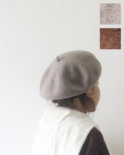 ISLAND KNIT WORKS アイランドニットワークス ウール ベレー帽