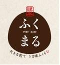 令和元年産 茨城県産 特別栽培米 ふくまる (玄米1kg)