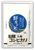 富山県産 入善 コシヒカリ 無洗米 5kg 真空パック