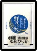 北海道産 新すながわ 減農薬特別栽培米 ゆめぴりか 無洗米 5kg 真空パック