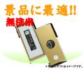 【金ケース入り】 新潟県産 魚沼  コシヒカリ