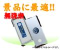 【銀ケース入り】 新潟県産  コシヒカリ