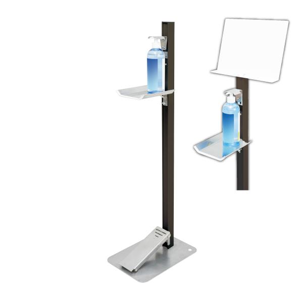 【感染対策】足踏式消毒液スタンド(ダークブロンズ)メッセージボード付(PET製) TTM-08-P1P-BKC