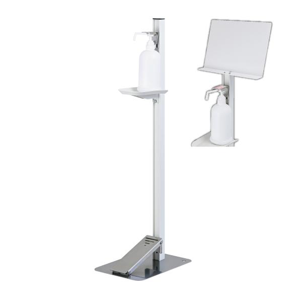 【感染対策】足踏式消毒液スタンド(ホワイト)メッセージボード付(PET製) TTM-08A-P1P-W