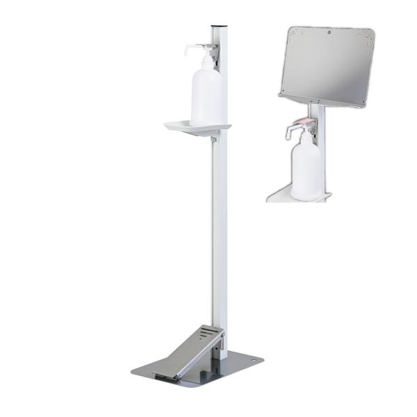 【感染対策】足踏式消毒液スタンド(ホワイト)メッセージボード付(ステンレス製) TTM-08A-P1S-W