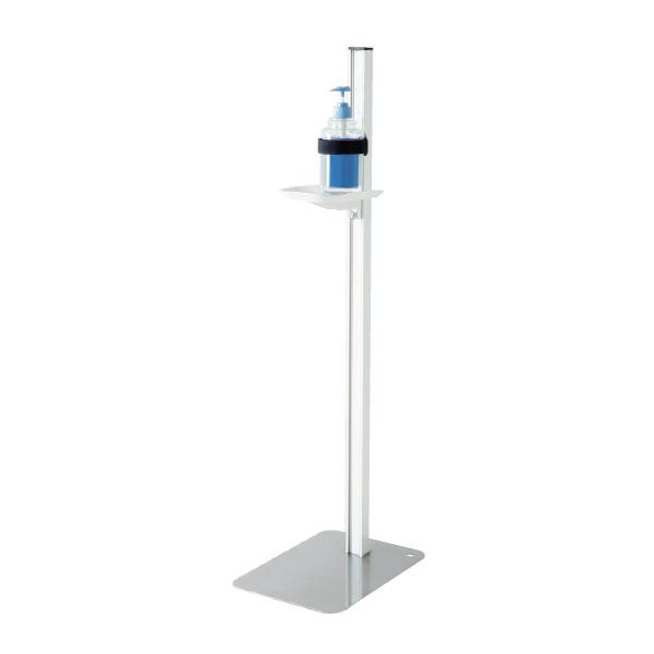 【感染対策】昇降式消毒液スタンド(ホワイト) TTM-09
