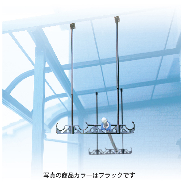 DRY・WAVE(ドライ・ウェーブ) 吊下げ型固定式物干金物(525mm~970mm範囲で固定) ブラック (2本で1組) HA50<K>