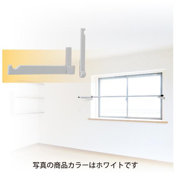 DRY・WAVE(ドライ・ウェーブ)  ランドリーフック 窓枠用タイプ(見込み) ホワイト(2本で1組) KG30<W>
