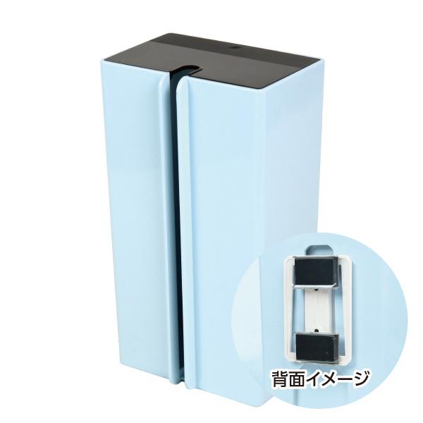 【TakaraPlaza限定品】縦型ペーパータオルホルダー マグネットブラケットタイプ ブルー(ペーパー200枚 マグネット・卓上タイプ)  PTH200MB<BL>