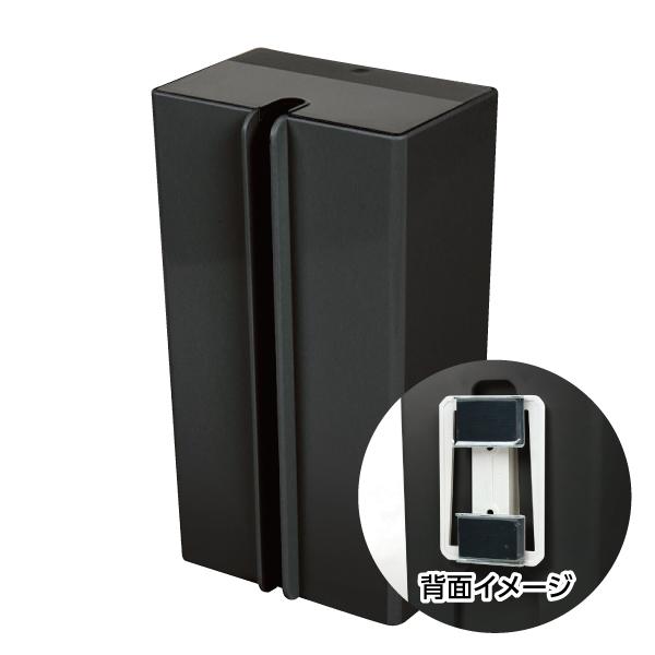 【TakaraPlaza限定品】縦型ペーパータオルホルダー マグネットブラケットタイプ ブラック(ペーパー200枚 マグネット・卓上タイプ)  PTH200MB<K>