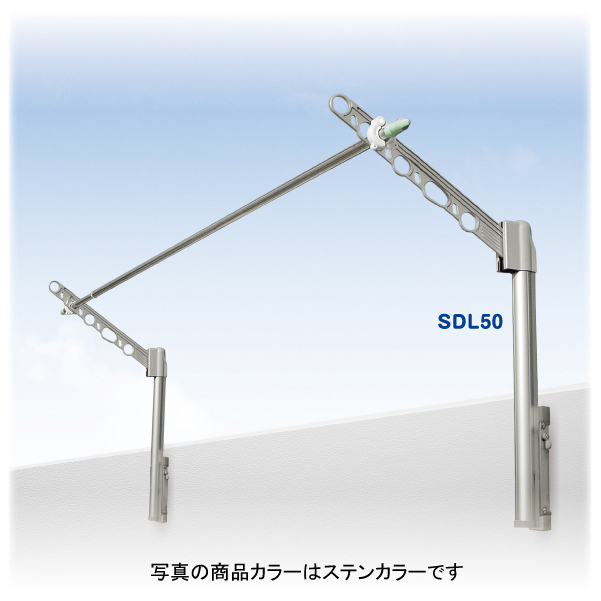 DRY・WAVE(ドライ・ウェーブ) 腰壁用物可動式干金物 ブラック(アーム斜上・収納2方向 上下可動4段階) (2本で1組) SDL50<K>