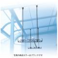 DRY・WAVE(ドライ・ウェーブ) 吊下げ型固定式物干金物(525mm〜970mm範囲で固定) ブラック (2本で1組) HA50<K>