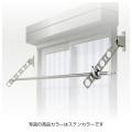 DRY・WAVE(ドライ・ウェーブ) 窓壁用物干金物 ホワイト(斜上・水平・斜下・収納4方向) (2本で1組) KAN45<W>