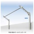 DRY・WAVE(ドライ・ウェーブ) 腰壁用物可動式干金物 ブラック(アーム斜上・収納2方向 上下可動4段階) (2本で1組) SD50<K>
