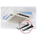 ウェーブルーバー(幅広) GLW50 ホワイト ( 天井埋込・吊下型エアコン用)