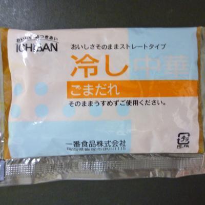 ゴマだれ冷し中華スープの画像です。
