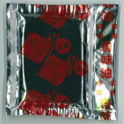 からきじ ラーメンスープ 商品画像