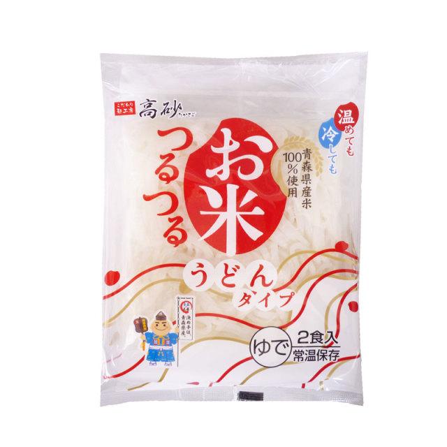 お米つるつる 常温