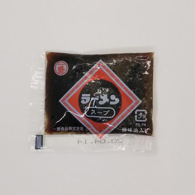 商品第一画像・スープ・醤油#RKCA