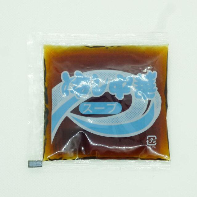 商品第一画像・スープ・冷し中華スープ