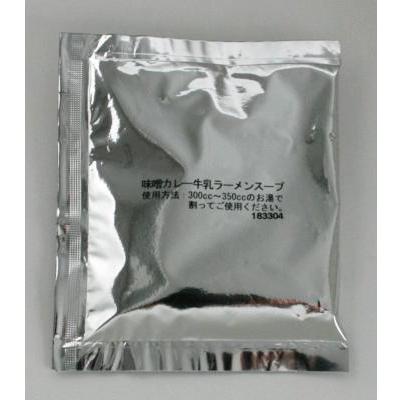 和弘 味噌カレー牛乳ラーメンスープ 商品画像