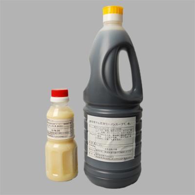 焼干しスープ1.8L香味油付き