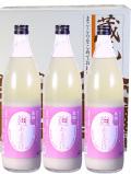 甘酒3本セットA