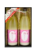 麹甘酒2本ギフトセット