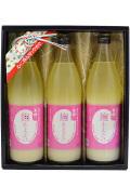 麹甘酒3本ギフトセット